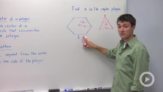 Center and Apothem of Regular Polygons - Problem 1