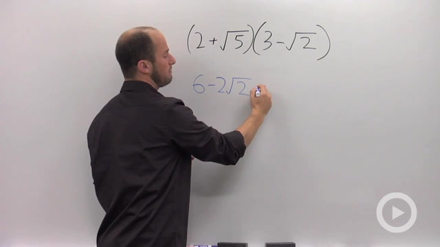 Multiplying Radicals of the Same Root - Problem 2