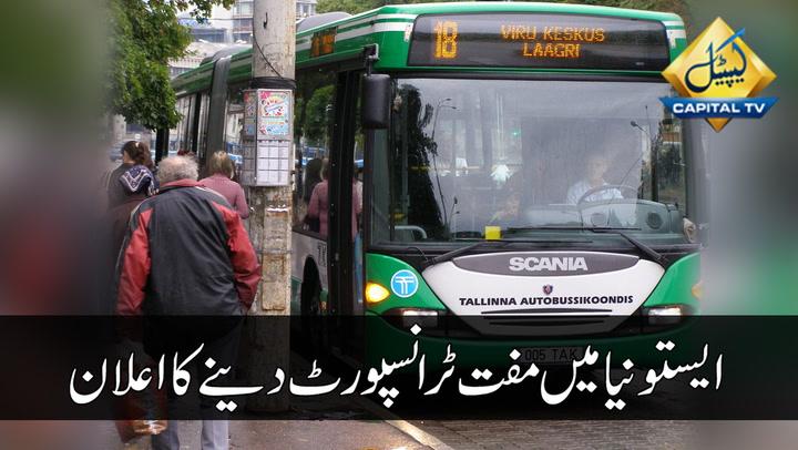 Free public transport across Estonia