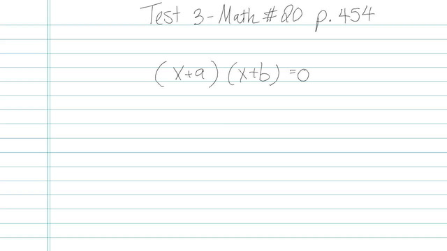 Test 3 - Math - Question 20