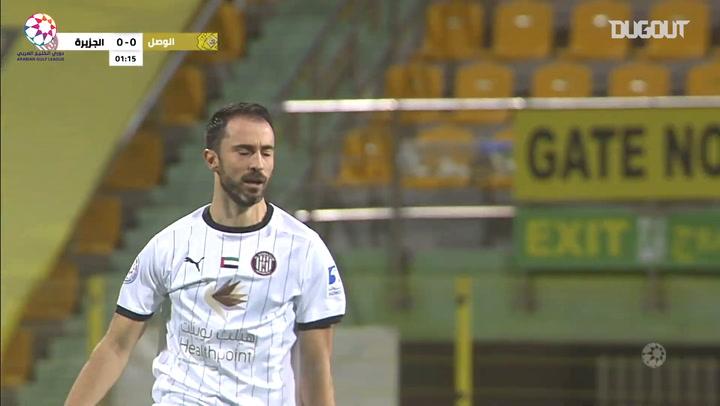 Highlights: Al-Wasl 2-3 Al-Jazira