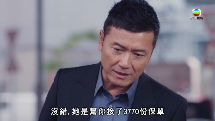 第19集精華(下)