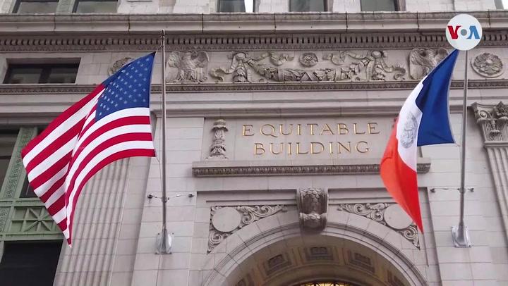 Estados Unidos: Capitolios estatales protegidos para día de investidura de Biden