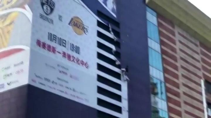 Operarios retiran una pancarta de un partido de la NBA en China