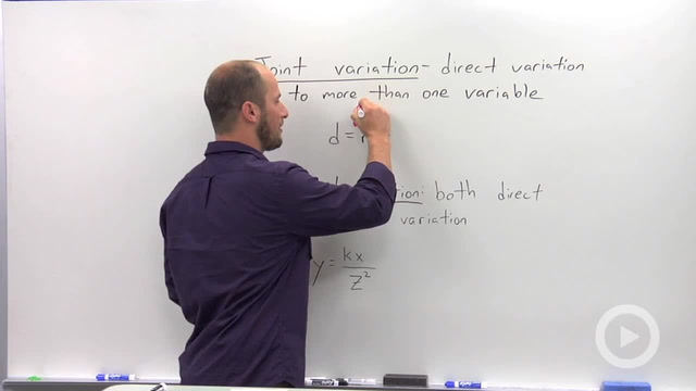 Joint and Combined Variation