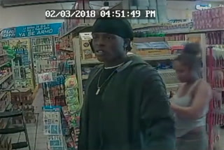 Cabana Market Shooting — Persons of Interest