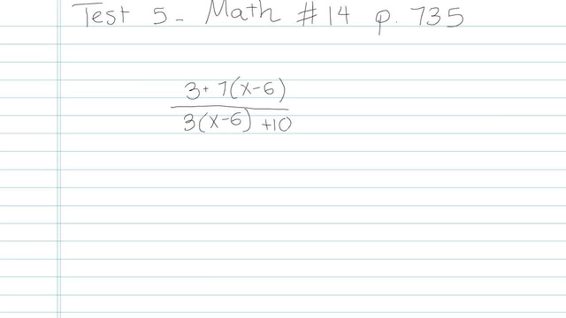 Test 5 - Math - Question 14