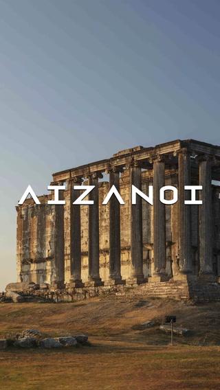 Romalılar'dan bugüne, bir testi dolusu sikke