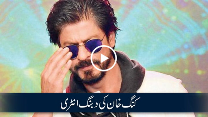 Shahrukh Khan's Cameo In Ranbir-katrina's Jagga Jasoos