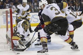 Golden Edge: Blue Jackets Beat The Knights 4-1