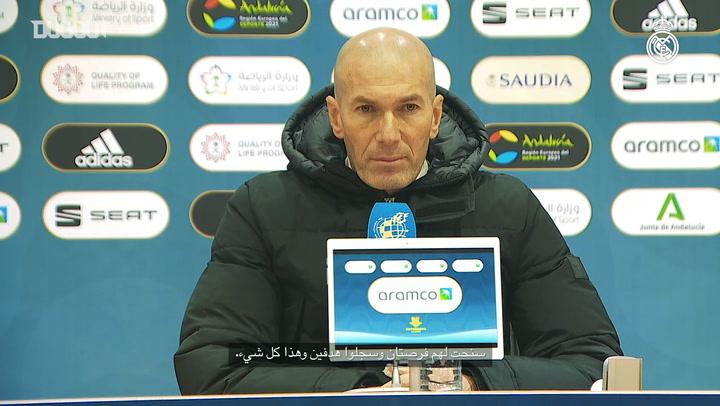 زيدان: بذلنا ما في وسعنا ولكننا فشلنا في تسجيل هدف التعادل