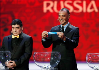 2018 World Cup draw results