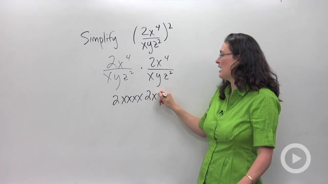 Simplifying Expressions with Exponents - Problem 1