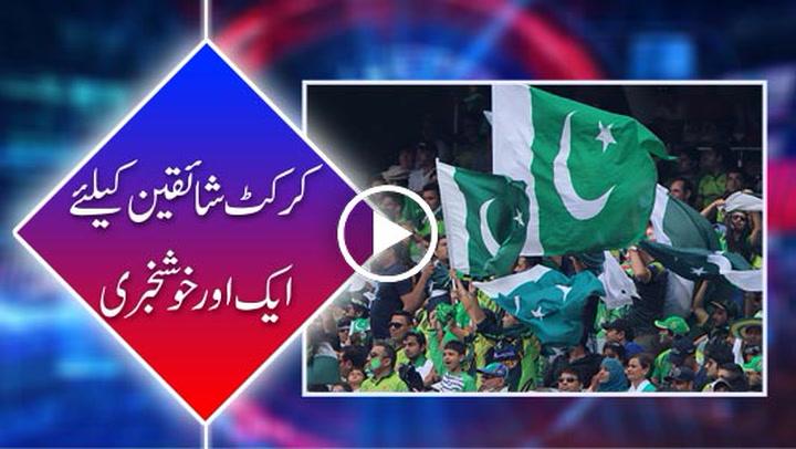 Sri Lanka team confirms Pakistan tour