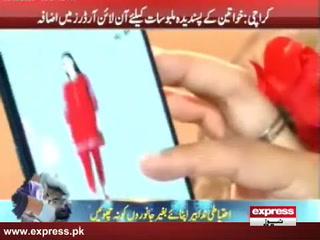 کراچی : لاک ڈاؤن میں آن لائن کاروبار تیزی سے پروان چڑھنے لگے