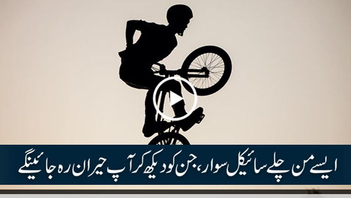 Epic cycle stunt you will ever see