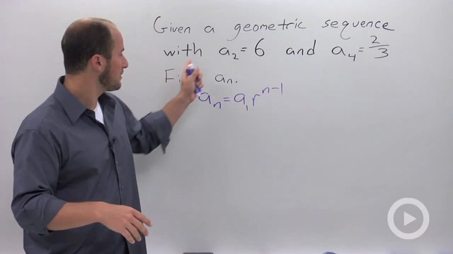 Geometric Sequences - Problem 2