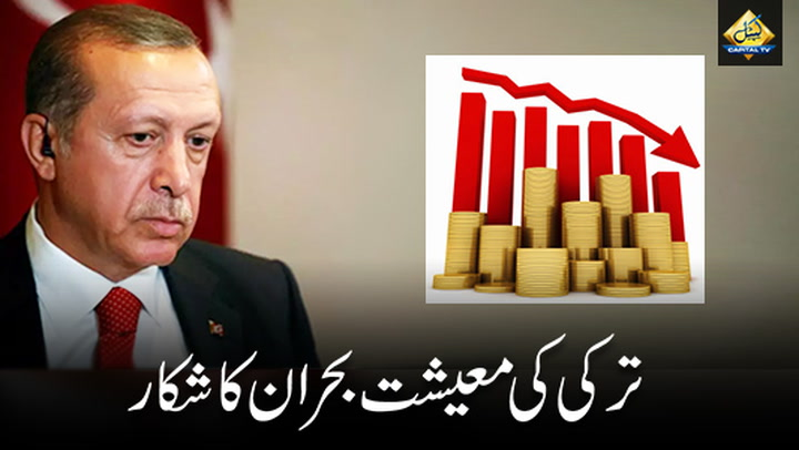 Turkish economy faces crisis ahead of election