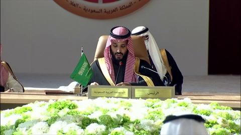 EEUU dice que príncipe saudí