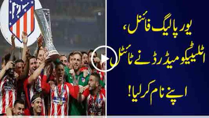 Atletico Madrid beat Marseille in Europa League final