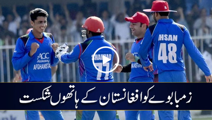 Afghanistan Beats Zimbabwe 4-1 in ODI Series