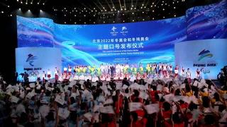 Juntos por un futuro compartido será el lema de los Juegos de Pekín 2022
