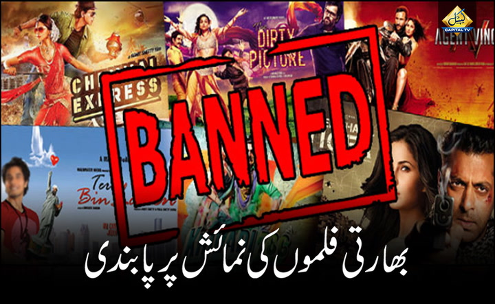 Govt Bans Screening of Indian Movies