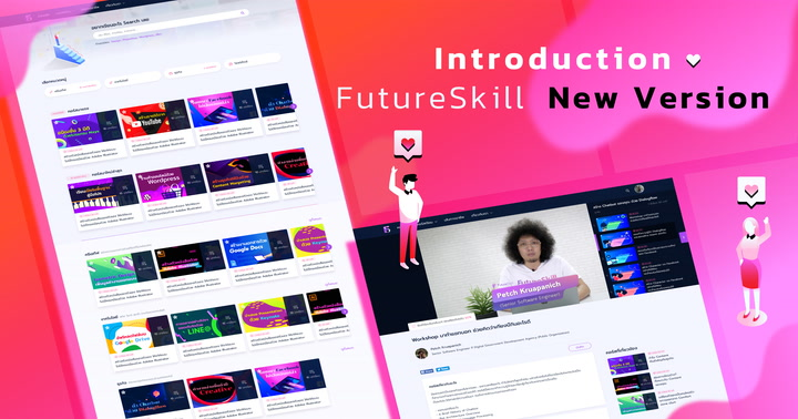 Introduction Futureskill New version