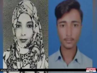 کلر کہار جھیل کنارنے طالبعلم بہن اور بھائی کو قتل کردیا گیا