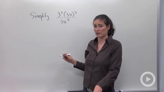 Multiplication and Division Properties of Exponents - Problem 3