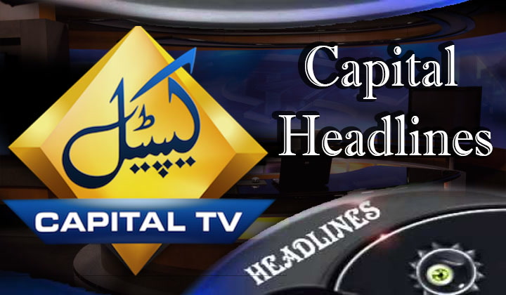 Capital Headlines