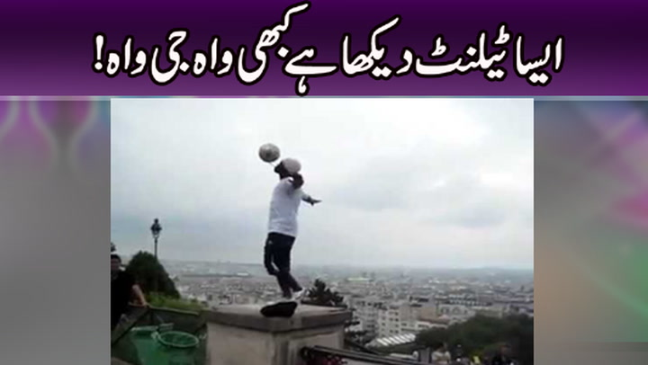 Pakistan got talent.