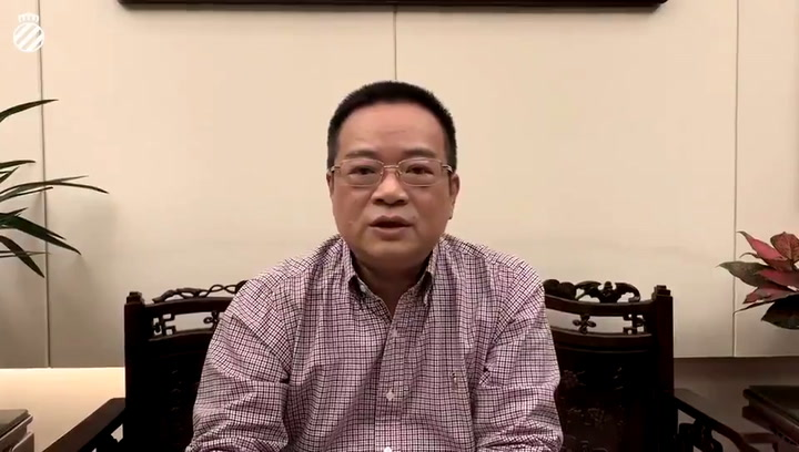 Mensaje de apoyo del presidente del RCD Espanyol Chen Yansheng