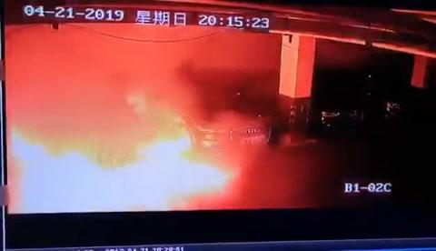 Un automóvil de la marca Tesla explota en un aparcamiento en China