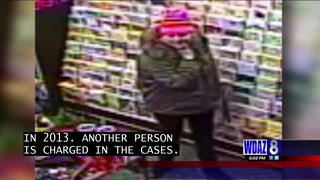 Hawley Police Department looking for person of interest