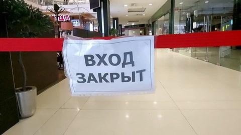 Sanciones, petróleo y coronavirus: la economía de Rusia de nuevo en jaque