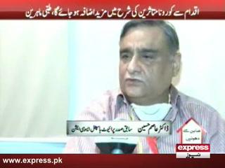 سندھ میں بیشتر نجی اسپتال کورونا مریضوں کیلئے مختص ہونے پر تشویش