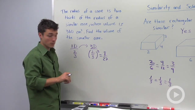 Similarity and Volume Ratios - Problem 2