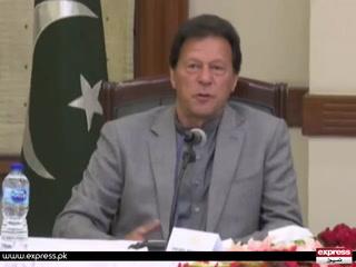 نواز شریف اور آصف زرداری کی ملکی سیاست میں کوئی جگہ نہیں، وزیراعظم عمران خان