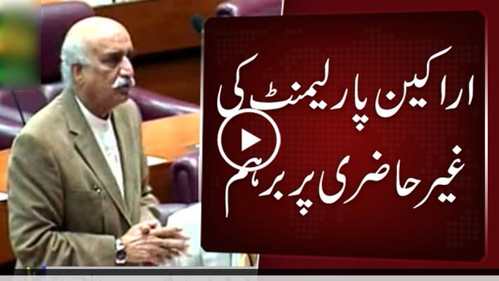 Khursheed Shah expresses displeasure over absence of govt parliamentarians during NA session