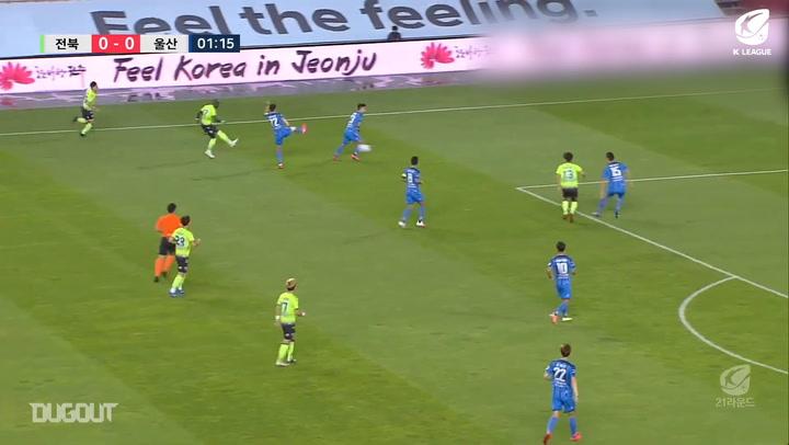 Jeonbuk 2-1 Ulsan: Modou Barrow blows title race open
