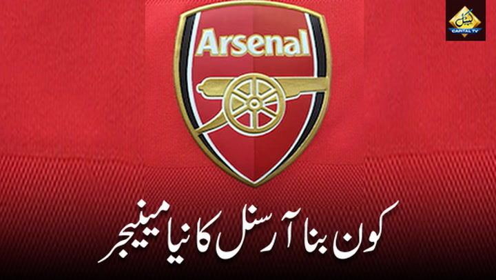 New manager of Arsenal Football club