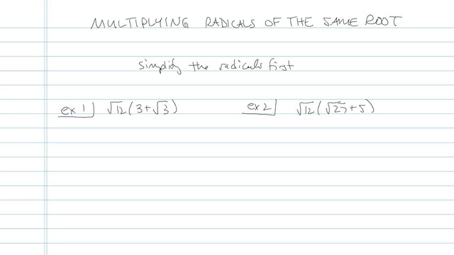 Multiplying Radicals of the Same Root - Problem 5