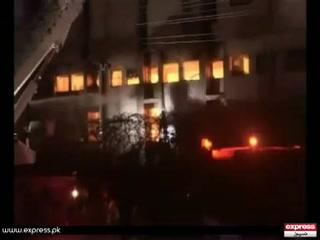 کراچی : سانحہ بلدیہ فیکٹری کی جے آئی ٹی رپورٹ سامنے آگئی