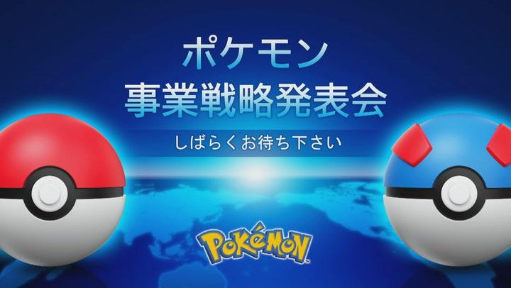 Conferencia Pokémon - Mayo de 2019