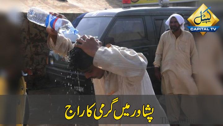 Students of Peshawar still at schools despite searing heat in Ramadan