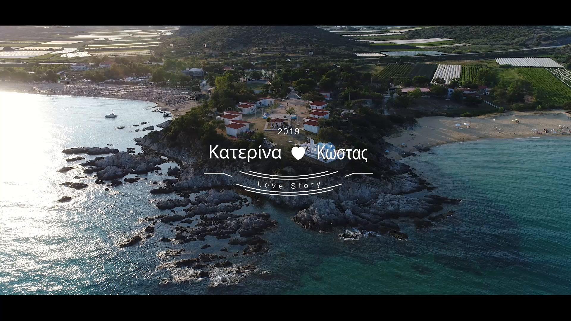 katerina + kostas | Nea Peramos, Greece | a beach
