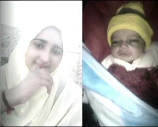 مظفر گڑھ : پسند کی شادی کرنیوالی 21 سالہ لڑکی کو نومولود بیٹے سمیت زندہ دفن کر دیا گیا