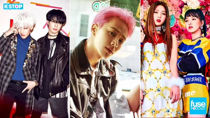 GoT7, Highlight, and SXSW's K Pop Night Out 2017 Preview: K Stop