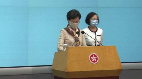 Hong Kong acusa a EEUU de